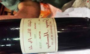 Mr-Mrs-Romance-Wine-of-the-Month-Grange-51
